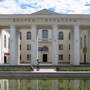 Дворцы и дома культуры Зюкайки