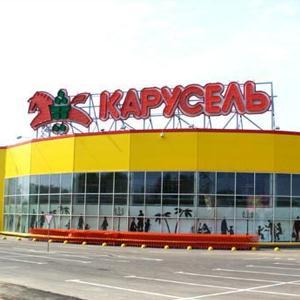 Гипермаркеты Зюкайки