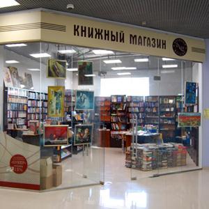 Книжные магазины Зюкайки