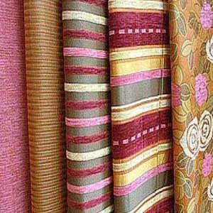 Магазины ткани Зюкайки