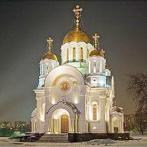 Религиозные учреждения Зюкайки