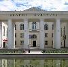 Дворцы и дома культуры в Зюкайке