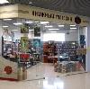 Книжные магазины в Зюкайке