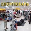 Спортивные магазины в Зюкайке