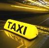 Такси в Зюкайке