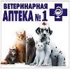 Ветеринарные аптеки в Зюкайке
