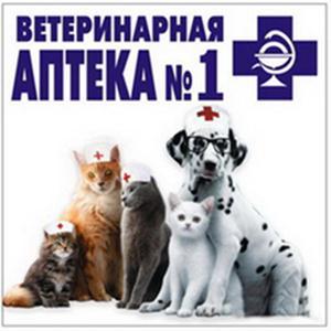 Ветеринарные аптеки Зюкайки